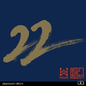 伊藤光新登場曲「22」ジャケット