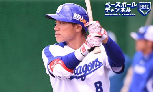 混迷極めるセ・リーグ首位打者争い。故障離脱中の中日・大島が首位打者 ...