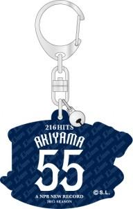 L2015_akiyama_NRhit_KH216b