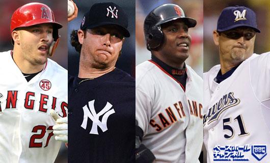 大 スポーツ 4 アメリカ 米4大プロスポーツ・リーグ平均年俸を比較、最多はNBAの7億円超