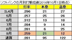 ishikawa-5-1